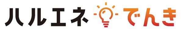 harluene-logo600